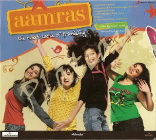 Aamras 2009 Hindi Movie Download
