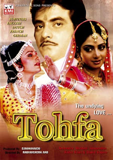 Tohfa (1984) Hindi Movie Watch Online