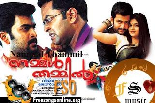 Nammal Thammil 2009 Malayalam Movie Download