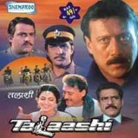 Talaashi 1996 Hindi Movie Watch Online
