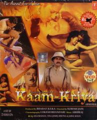 Kaam Kriya 2003 Hindi Movie Watch Online