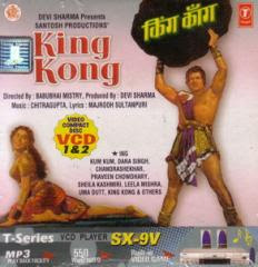 King Kong 1962 Hindi Movie Watch Online