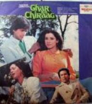 Ghar Ka Chiraag (1989) - Hindi Movie