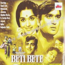 Beti Bete (1964) - Hindi Movie