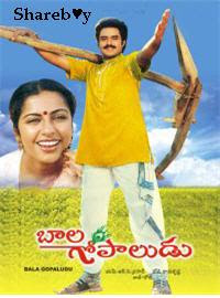 Bala Gopaludu 1989 Telugu Movie Watch Online