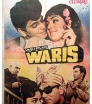 Waris (1969) SL YT - Jeetendra, Hema Malini, Prem Chopra, Mehmood, Sudesh Kumar, David Abraham, Chaman Puri, Sunder, Sachin