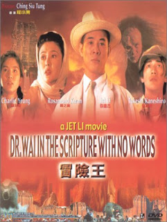 Watch The Scripture with No Words Hindi Dubbed Movie Online