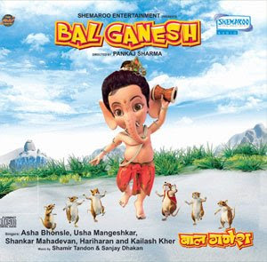Bal Ganesh 2 2009 Hindi Movie Download