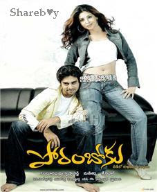 Poramboku 2007 Telugu Movie Watch Online