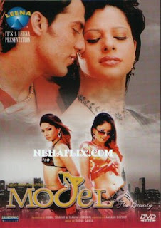 Model: The Beauty (2005) - Hindi Movie