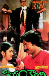 Nyayam Kavali 1981 Telugu Movie Watch Online