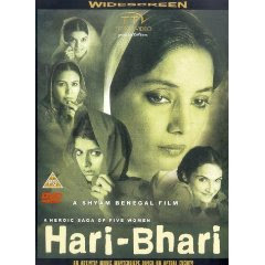 Hari-Bhari: Fertility (2000) - Hindi Movie