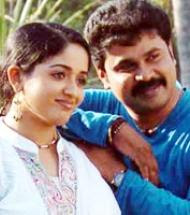 Kochi Rajavu 2005 Malayalam Movie Watch Online