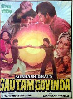 Gautam Govinda (1979) - Hindi Movie