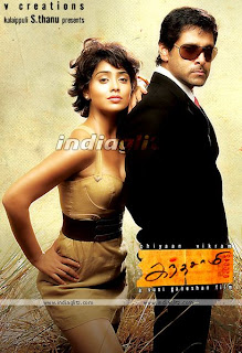 Kanthaswamy 2009 Tamil Movie Watch Online