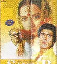 Sansar 1987 Hindi Movie Watch Online