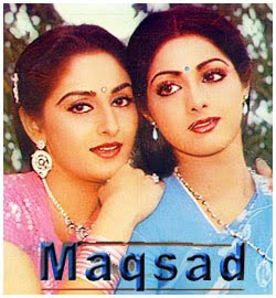 Maqsad (1984) - Hindi Movie