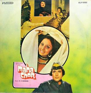 Maha Chor (1976) - Hindi Movie