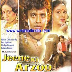 Jeene Ki Arzoo (1981) - Hindi Movie