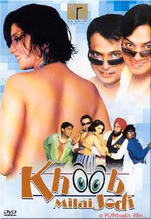 Khoob Milai Jodi (2004) - Hindi Movie