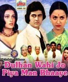 Dulhan Wahi Jo Piya Man Bhaaye (1977) - Hindi Movie