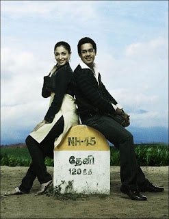 Kanden Kadhalai (2009) - Tamil Movie