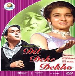 Dil Deke Dekho  (1959) - Hindi Movie