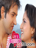 Luv U Bobby (2009 - movie_langauge) - Gugu Gill,Gugu Gill
