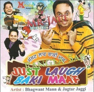 Just Laugh Baki Maaf (2009 - movie_langauge) - Bhagwant Mann & Jagtar Jaggi