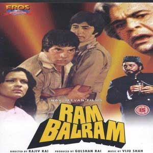 Ram Balram 1980 Hindi Movie Download
