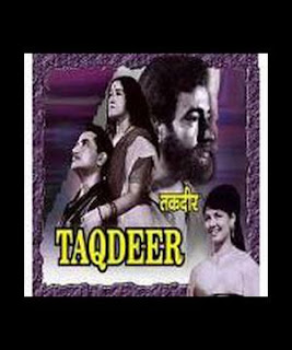 Taqdeer (1967) - Hindi Movie