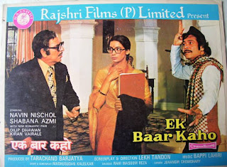 Ek Baar Kaho 1980 Hindi Movie Watch Online