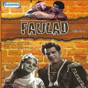 Faulad 1963 Hindi Movie Download