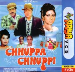 Chhuppa Chhuppi 1981 Hindi Movie Watch Online