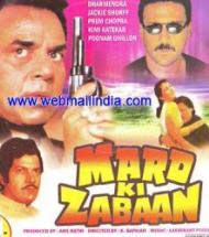 Mard Ki Zabaan 1987 Hindi Movie Watch Online