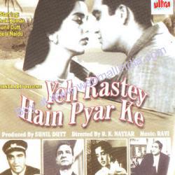 Yeh Rastey Hain Pyar Ke (1963) - Hindi Movie