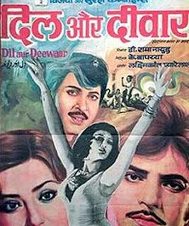 Dil Aur Deewaar (1978) - Hindi Movie