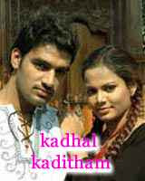 Kadhal Kaditham (2009) - Tamil Movie