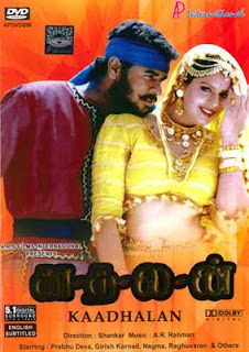 Kadhalan 1994 Tamil Movie Watch Online