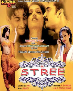 Ek Stree (2000) - Hindi Movie