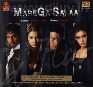 Marega Salaa 2009 Hindi Movie Watch Online