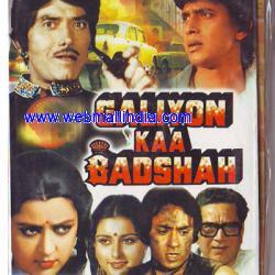 Galiyon Ka Badshah (1989)