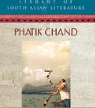 Phatik Chand (1983 - movie_langauge) - Biplab Chatterjee, Haradhan Banerjee, Kamu Mukherjee