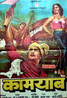 Kaamyaab (1984) - Hindi Movie