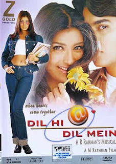 Dil Hi Dil Mein 2000 Hindi Movie Watch Online