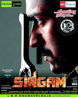 Singam (2010) - Tamil Movie