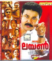 Lion 2006 Malayalam Movie Watch Online
