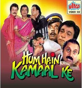 Hum Hain Kamaal Ke 1993 Hindi Movie Watch Online
