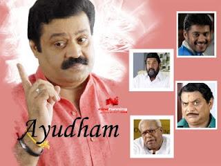 Aayudham (2008)