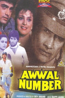 Awwal Number (1990) - Hindi Movie